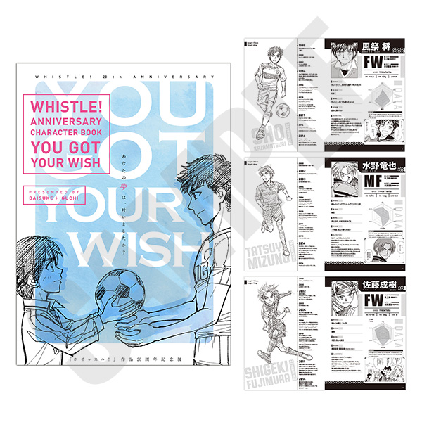 アニバーサリーキャラクターブック「YOU GOT YOUR WISH」